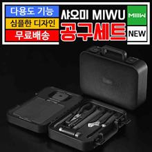 Miao Miia MIWU tool set / tool set / 6 + 2 practical tool set / hammer / driver / hammer / driver / pliers / spanner / tape measure / screwdriver bit