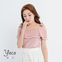 YOCO - Off-Shoulder Knit Blouse-171244