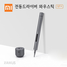 [2018 new] Xiao Mi electric screwdriver wow stick 1F + / WOW STICK 1F + / portable electric screwdriver