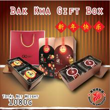 CNY: Bak Kwa Gift Set [Original + Iberico]