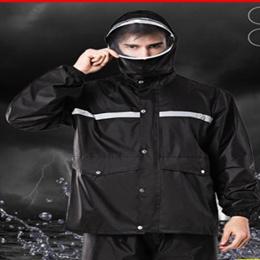 雨衣雨裤套装男士双层加厚防水全身摩托车电动车分体骑行单人雨衣
