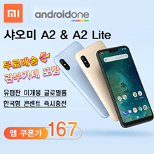 Xiaomi Mi A2 Lite Global Version / 5.84 Full Screen / Snapdragon 625 /  Dual Camera / Android One