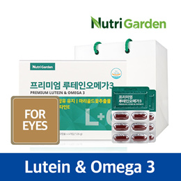 [Gift Bag] Lutein+Omega3/Health functional food/1050mg×30Capsulesx4ea (For 4 months)/Korea/Premium