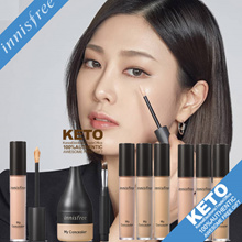 [Innisfree] My Concealer Dark Circle/Wide Cover/Spot Cover