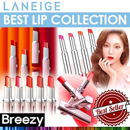 BREEZY★[Laneige] 레이어링 립 바 ★2019 NEW Layering Lip Bar /Stained Glasstick /Two Tone Matte Lip Bar