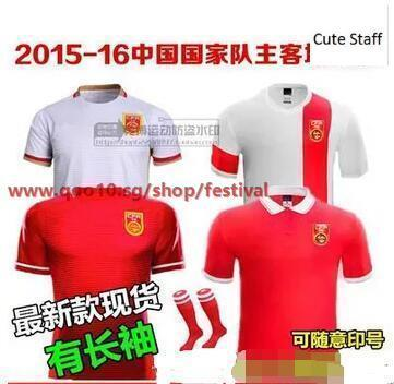 the latest 74ae7 4c7b6 China national football team jersey Soccer Jersey 15-16 new national  football captain suit / short-s