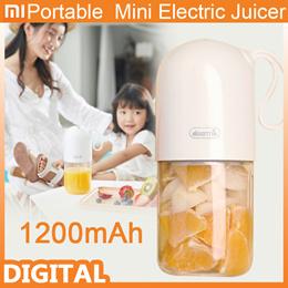 德尔玛胶囊榨汁杯车载便携果汁水杯旅行健身迷你北欧水杯DEM-NU01