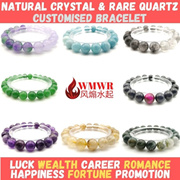 WMWR💎Customised Lucky Bracelet That Brings You Luck💎Natural Crystal💎Rare Quartz💎