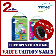 [VALUE M FREE 8 PCS][READY STOCK][USE COUPON][FREE SHIPPING] TENA VALUE ADULT DIAPERS