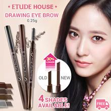 (BUY 1 GET 1 FREE) Etude House Drawing Eye Brow