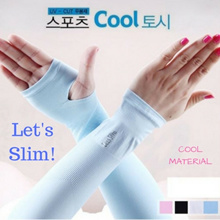 1 DAY PROMO  2nd Generation Cooling Hand Socks Wholesale price Unisex 014155325b