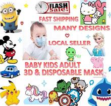 🔥SG Baby Kids Mask★4 Packs for $10★Baby Toddler Kids Adult Face Mask★Cartoon Design★Disposable Mask