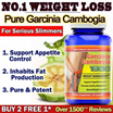 [Buy 2 Free 1*] Garcinia Cambogia 1300 HCA 60% Slimming Pills Weight Loss Made in USA Veggie capsule/Raspberry Ketone/Super Colon/Anti Aging Phytorenew/Forskolin Trim