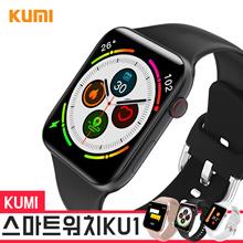 KUMI WATCH KU1 Smart Watch