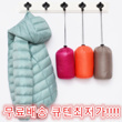 Lightweight down jacket female short section collar hooded fashion Korean version of Slim autumn and winter large size women#39s clothing
