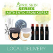 April Skin / Doctorcos / NEW April Skin 2.0~~ Magic Snow Cushion SPF50 PA++ // Magic Snow Cream // Magic Stone Face Wash // NEW 4D Contour Stick ~~100% Authentic Product~~Local