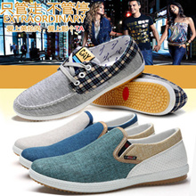 Men shoes big size plus size Mens Casual Shoes★Mens Dress Shoes★Natural Leather★Formal/Business