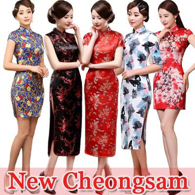 Qoo10 Cheongsam Womens Clothing