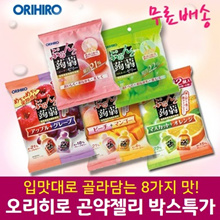 [8 flavors to choose from] 1 box Lowest price Orihiro konjac jelly pouch 12 bag set (1 box) Specials / 8 flavors to choose from!