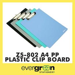 ZS-802 A4 PP Plastic Clip Board