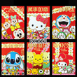 CNY Promotion!! MULTI DESIGN 2018 CNY CUTE RED PACKAGE ~ 1 PACK 6 DESIGN