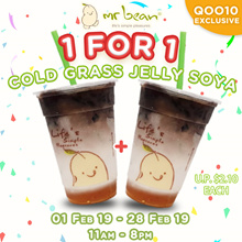 [LIMITED TIME OFFER ] Cold Grass Jelly Soya U.P. $2.10 [1 FOR 1]