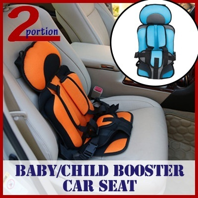 BABY/CHILD BOOSTER SEAT / SIMPLE EASY TO