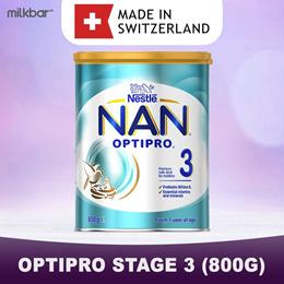 ❤️Nestle NAN Optipro HA Formula Milk ❤️Stage 3/4 ❤️❤️❤️ Made In Switzerland