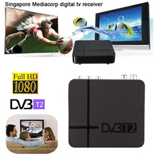 LOWEST PRICE ★ New Mini dvb t2 tv receiver hot sale singapore mediacorp digital tv box