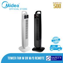 ★FREE SHIPPING★ Tower Fan (w or w/o Remote Control) /  Local Warranty!
