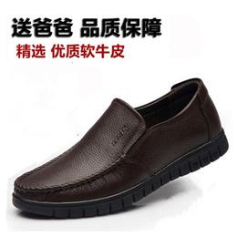 Autumn leather men business leather shoes men s casual shoes soft toe cowhide leather soft cut air f
