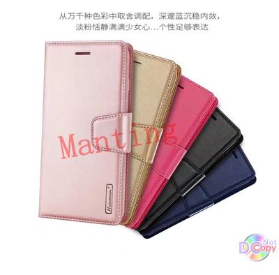 HanMan Leather Case  xiaomi 5X、xiaomi AI 、REDMI NOTE5A