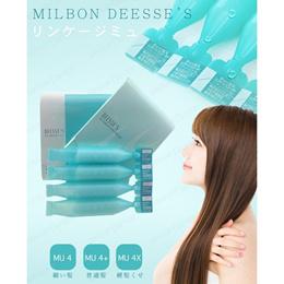 Milbon Deesse Hair Treatment * MILBON深層滋養前男友髮膜*