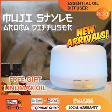 ►ツ It`s A Sale! ◄ MUJI Style Essential Oil Diffuser★ SAFETY MARK GENUINE★  SG SELLER★ #Xmas