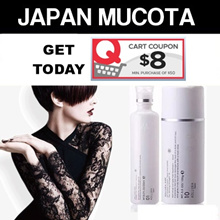 FREE MASK + FREE SHIPPING! ♦ MUCOTA JAPAN FULL AIRE SERIES! ♦ SALON HOME CARE PRODUCTS ♦