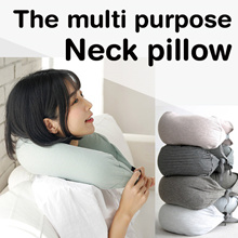 Neck pillow / pillow / Best gift / Trip / Special item