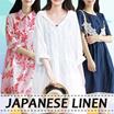 【21/7 NEW ARRIVALS】2016 New Summer High Quality Japanese Linen Apparels Cotton Dress