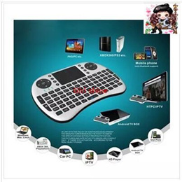 2.4G Mini wireless keyboard Air Fly Mouse Remote Controller i8 with TouchPad- laptop keyboard-J1