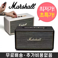 ★ App coupon $ 18 extra off ★ Marshall Achton bluetooth speaker black / cream color / free shipping /
