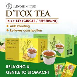 Kinohimitsu Detox Tea Peppermint/Ginger 14s *Cleanse Toxins* Detoxify* Healthy Slimming*