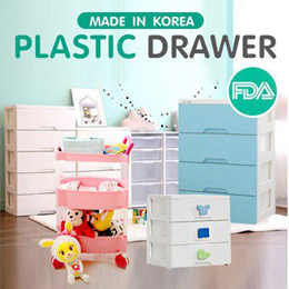 [RESTOCK] Non toxic/The Largest Korean Plastic Drawer/Storage/Cabinet/Ecological