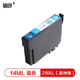 Letter-print compatible Epson xp245 xp235 xp442 342 435 335 332 432 247 345 445 T29XL T2991-2994 29X