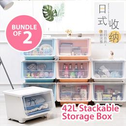 42L Stackable Storage Box! Plastic PP Material! Organizer   Kitchen Rack