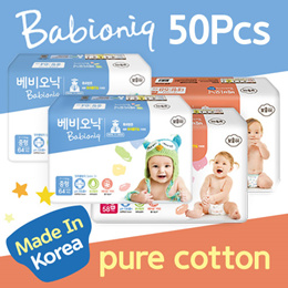 [FREE DELIVERY]][Bosomi/Babioniq] Premium Natural cotton Baby Diapers★Limited qty★Now or never★