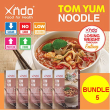 Bundle of 5 Tom Yum Noodle