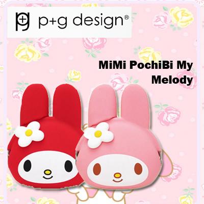 p g design mimi POCHIBI My Melody Coin Purse Pink by GMC