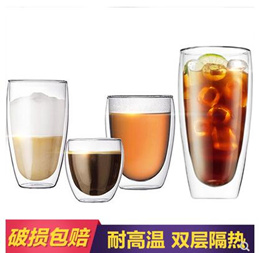 Simple bodum double cold resistant transparent glass creative insulated coffee round cold drink