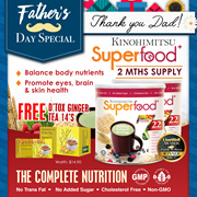 SUPERFOOD+ (500g/Tin) x 2 month supply [Lower Cholesterol Blood Pressure n Sugar] FREE Dtox Tea 14s