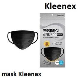 Yuhan Kimberly Kleenex Style Mask Black Medium [3sheets] Blocking UV Light Health Mask Triple new