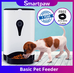 PETFUN - Basic Pet Feeder